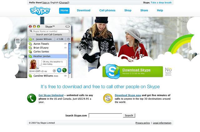 skype Navigation