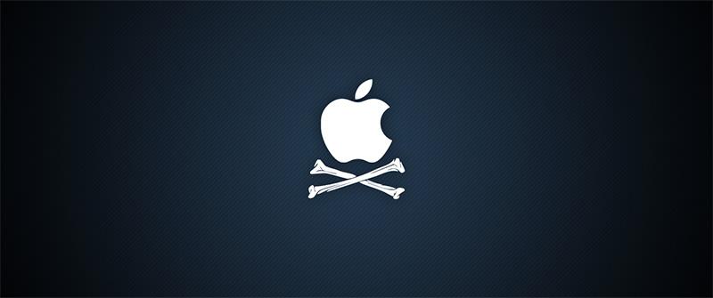 apple-in-danger
