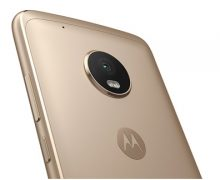 An Engaging Review Of Modern Age Moto G5+