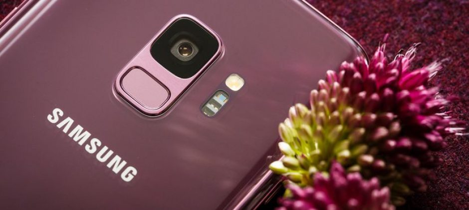 How To Unlock The New Samsung Galaxy S9